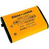 パナソニック対応 KX-FAN51 / HHR-T407 / BK-T407 コードレス子機用 互換充電池 ニッケル水素電池
