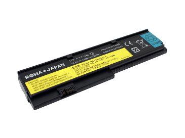 レノボ 43R9254 互換 バッテリー
