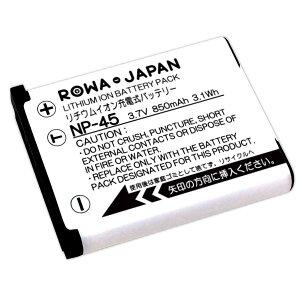 富士フイルム FUJIFILM NP-45 NP-45A NP-45B NP-45S 互換バッテリー【ロワジャパンPSEマーク付】