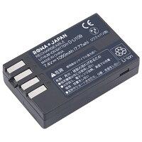 ●定形外送料無料●『PENTAX/ペンタックス』D-LI109 互換 バッテリー
