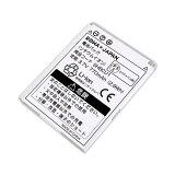 ●定形外送料無料●『SoftBank/ソフトバンク』SHBCU1 互換 バッテリー ロワジャパン
