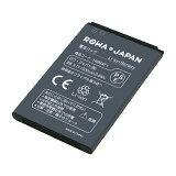 SoftBank HWBAF1 / HUAWEI HB4F1 / docomo HW01 互換 バッテリー
