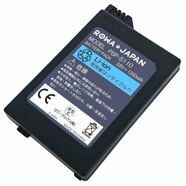 バッテリー・充電器, モバイルバッテリー PSP-2000 PSP-3000 PSP-S110 20 PL