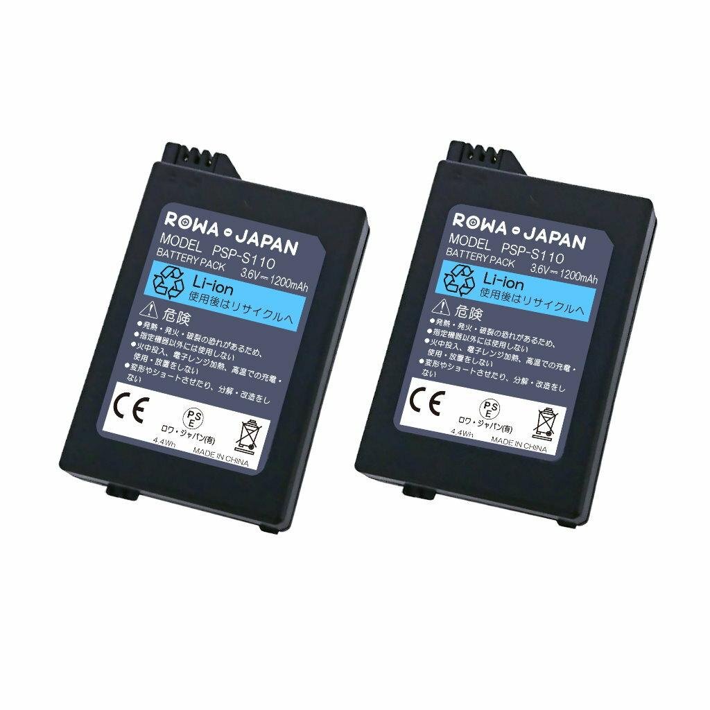 プレイステーション・ポータブル, 周辺機器 2PSP-2000 PSP-3000 PSP-S110 20 PL