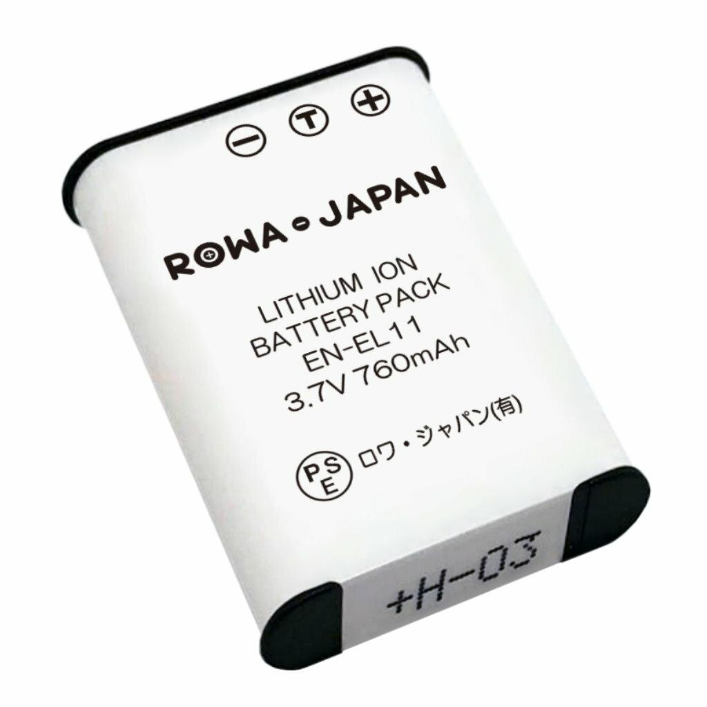 デジタルカメラ用アクセサリー, バッテリーパック RICOH DB-80