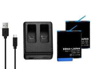 【充電器と電池2個】GoPro ゴープロ AABAT-001 HERO8 HERO7 HERO6 HERO5 Black 互換 バッテリー