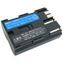 【端子カバー付】CANON キヤノン BP-512 BP-514 互換 バッテリー
