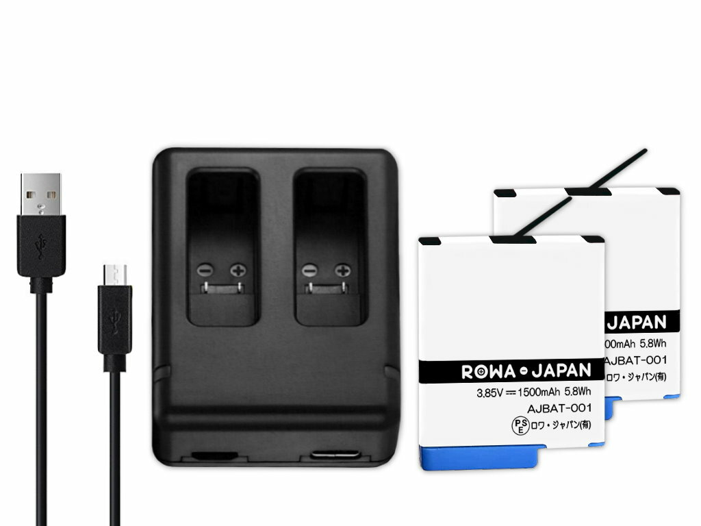 デジタルカメラ用アクセサリー, バッテリーパック USB2 AABAT-001 AHDBT-501 AJBAT-001