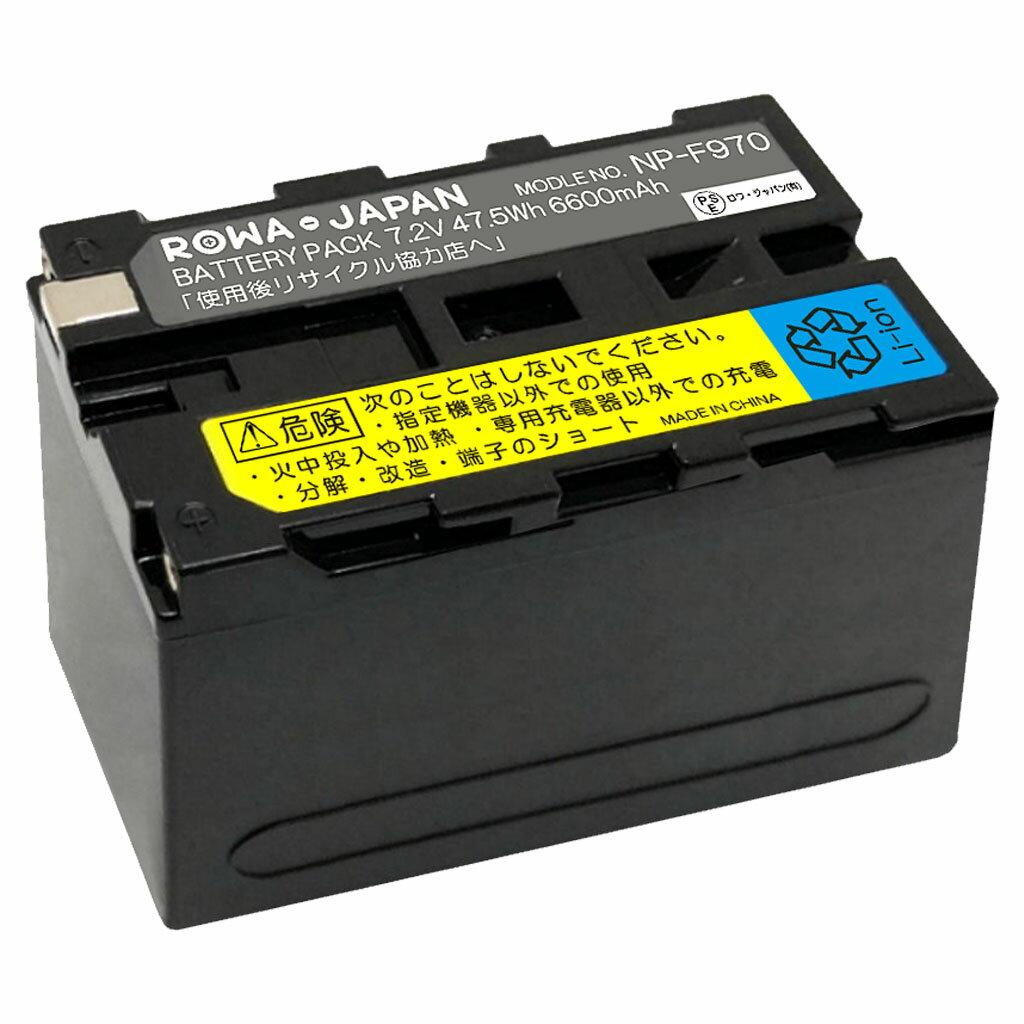 デジタルカメラ用アクセサリー, バッテリーパック  NP-F930 NP-F950 NP-F960 NP-F970