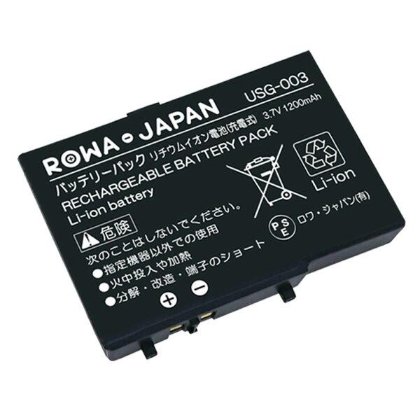 任天堂ニンテンドーDSLite USG-001/USG-003 互換バッテリーパック