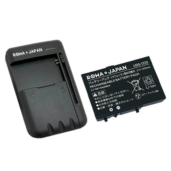 充電器セット 任天堂ニンテンドーDSLite USG-001/USG-003 互換バッテリーパック