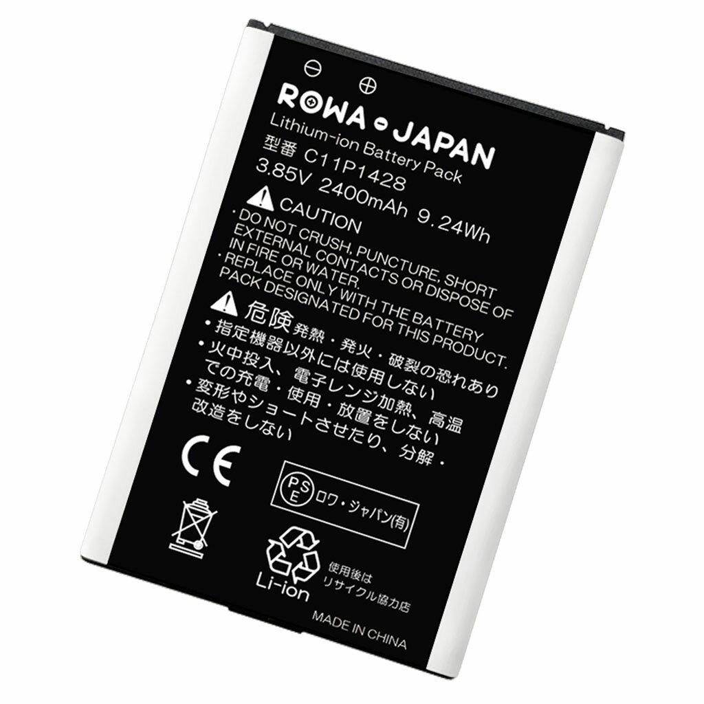 バッテリー・充電器, 交換用電池パック ASUS Zenfone 2 Laser ZE500KL ZE500KG C11P1428