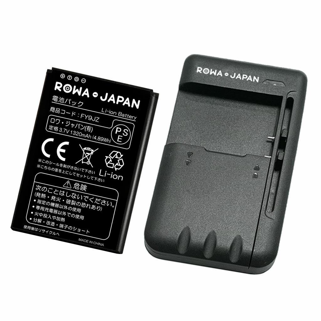 バッテリー・充電器, 交換用電池パック USB Y!mobile Pocket WiFi 401HW 506HW 607HW HWBBR1 PSE