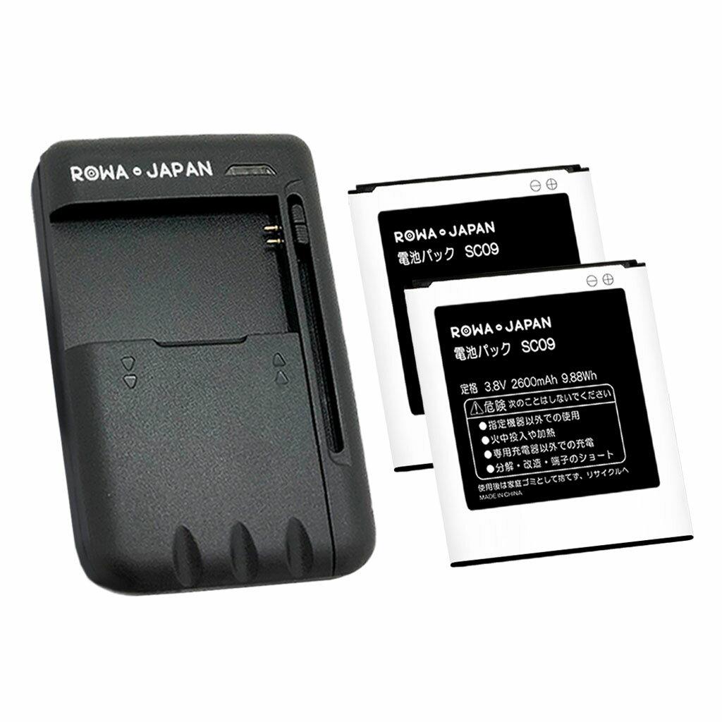 バッテリー・充電器, 交換用電池パック 2GALAXY S4 SC-04E SC-02F SC09 SC11