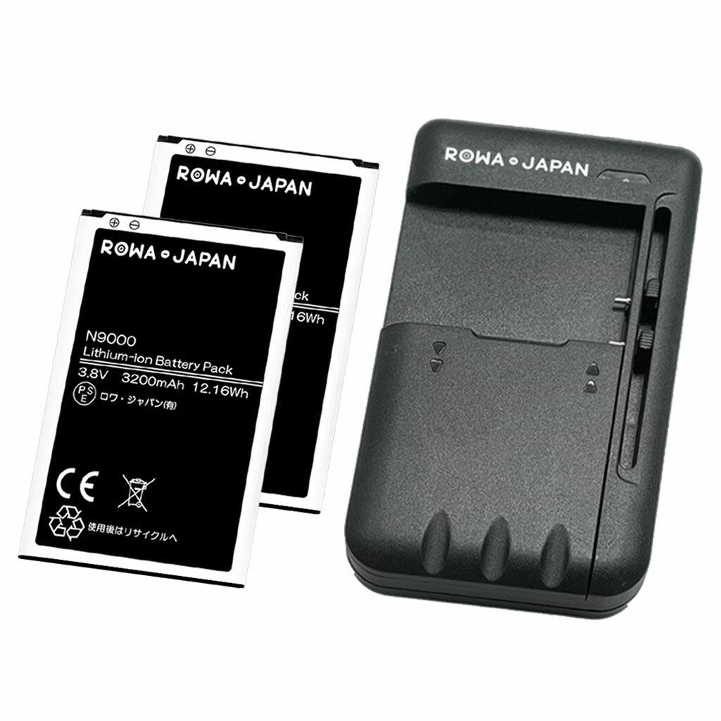 バッテリー・充電器, 交換用電池パック 2GALAXY Note3 SC-01F SCL22 N9000 SC10