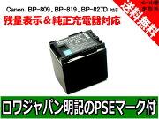 ●定形外送料無料●【ロワジャパン社名PSEマーク付】【全機種