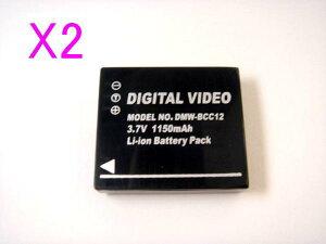 ●定形外送料無料●【2個セット】RICHO Caplio R40.R5のDB-60対応電池