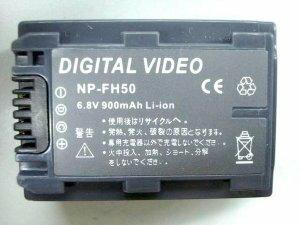●定形外送料無料●新品HDR-CX7.CX12.UX20.SR11.SR12のNP-FH50対応バッテリー