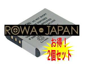 ●定形外送料無料●2個セット新品PENTAX X70のD-LI92日本セル対応バッテリー