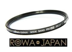 ●定形外送料無料●新品ROWAの新型 薄枠MC UVレンズ保護フィルター(径:58mm)