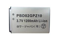●定形外送料無料●『EMOBILE/イーモバイル』PBD02GPZ10 互換 バッテリー