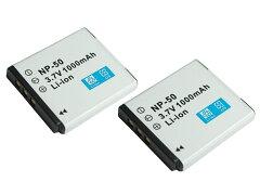 ●定形外送料無料●【2個セット】『FUJIFILM/富士フイルム』NP-50 互換バッテリー