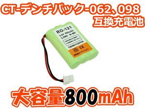 バッテリ デンチパック コードレス バッテリー ロワジャパン