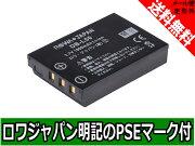 ●定形外送料無料●【増量】『SANYO/三洋電機』DB-L50