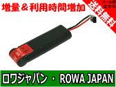 ●定形外送料無料●【日本市場向け】【増量】【使用時間23%アップ】『MARUI/東京マルイ』対応 次世代/従来電動ガン ニッケル水素 ミニS互換バッテリー