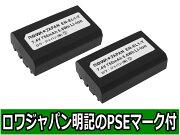 ミノルタ バッテリー ロワジャパン