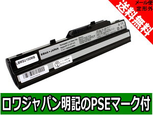 バッテリー ブラック ロワジャパン
