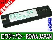 ロワジャパン ニカドバッテリー バッテリー