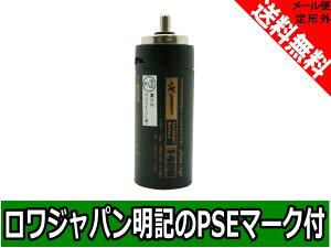 キャンプ リチウム バッテリー
