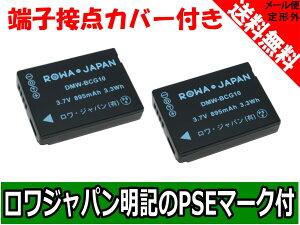ファームウェア バージョン パナソニック バッテリー ロワジャパン