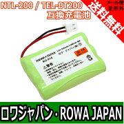 バッテリー 三洋電機 コードレス ロワジャパン