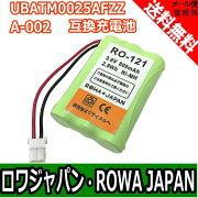 バッテリ シャープ コードレス バッテリー ロワジャパン