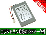 ワイヤレス コントローラ バッテリー ロワジャパン