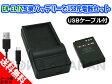 ●定形外送料無料●『NIKON/ニコン』EN-EL12 互換 バッテリー と USB充電器 セット 【ロワジャパンPSEマーク付】