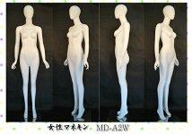 マネキントルソーヤング流行女性全身レディスリアルボディ展示用品アパレル流線型写真撮影ディスプレイ洋服着せ替え白安価セール激安高品質ハイクオリティ