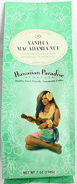 ハワイアンパラダイス・コナコーヒー/バニラマカダミアナッツ7oz(198g)