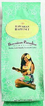 ハワイアンパラダイス・コナコーヒー/ハワイアンヘーゼルナッツ/粉タイプAD7oz(198g)