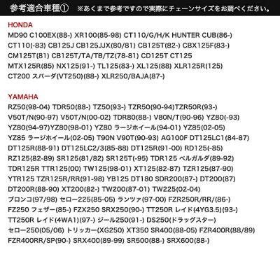 バイクチェーンドライブチェーンノンシール428-150Lゴールド【あす楽】【配送種別:B】