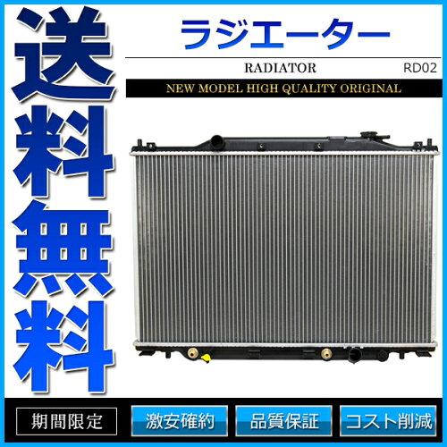 ラジエター ラジエーター 19010-PNC-901 19010-PNC-J51 社外品 ステップワゴン RF3 RF4...