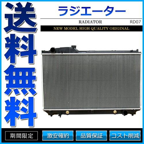 ラジエター ラジエーター 16400-50230 16400-50231 社外品 セルシオ UCF30 UCF31【配送...