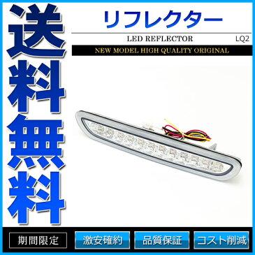 LEDハイマウントストップランプ シルバー ハイエース 200系 スモール ブレーキ 連動 社外品【あす楽】【配送種別:B】
