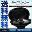 カースピーカー 上級モデル TS-G6941R 6×9inch 6×9インチ MAX1000W 自動車 カーオーディオ スピーカー【あす楽】【配送種別:B】