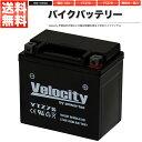 バイクバッテリー 蓄電池 YTZ7S GT6B-3 YTZ7...