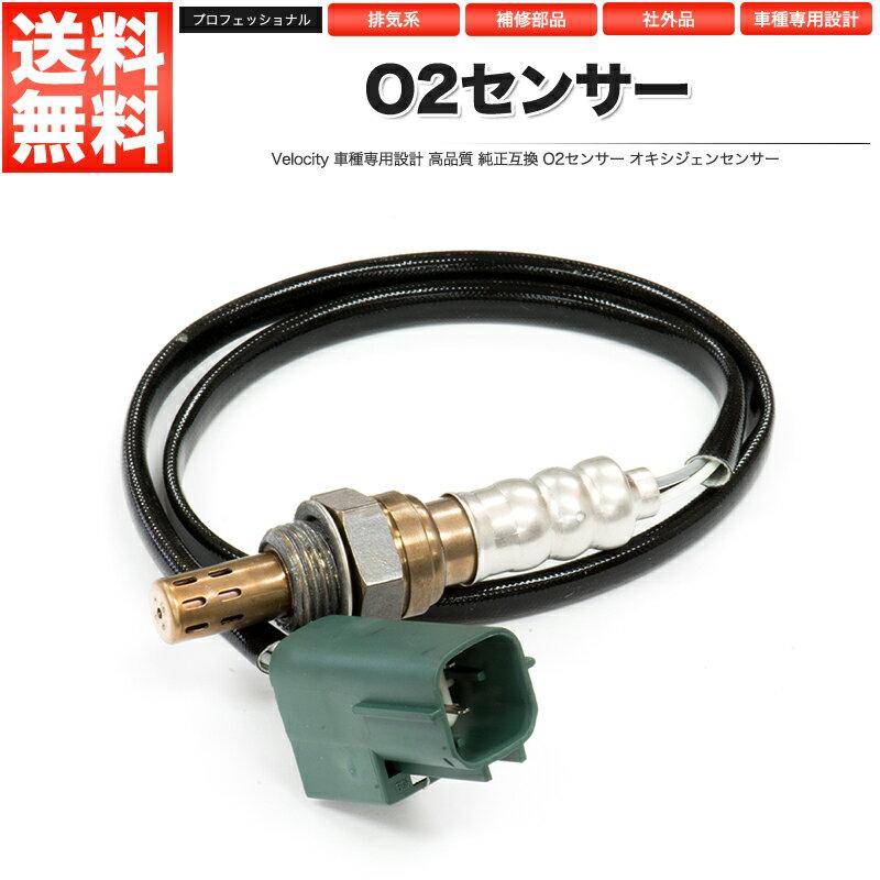排気系パーツ, O2センサー O2 22690-AX000 1N10-18-861 :B