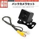 バックカメラ リアカメラ 変換ケーブル セット RD-C100 互換 ...