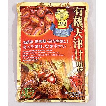 源清田商事 有機天津甘栗 130g×2袋入